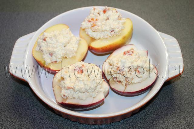 рецепт запеченных яблок творогом и курагой с пошаговыми фото