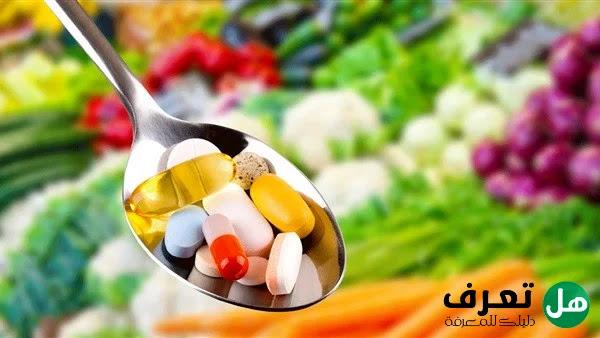 هل تعرف, أفضل المكملات الغذائية للجسم؟