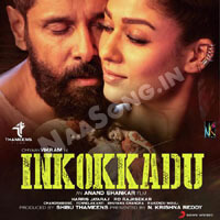 Inkokkadu (2016) Telugu Movie Audio CD Front Covers, Posters, Pictures, Pics, Images, Photos, Wallpapers