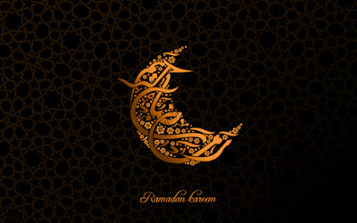 Ramadan Kareem 2017 Top (25+) Ramadan Kareem Beautiful Greetings Cards