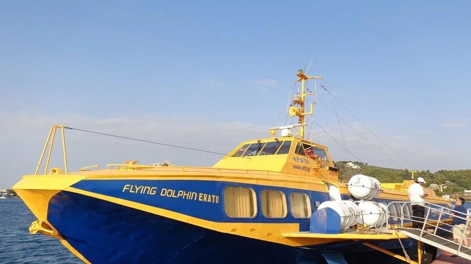 Ήταν τρύπιο, έμπαζε νερά και μετέφερε και κόσμο «ιπτάμενο δελφίνι» στο Βόλο! Συνελήφθη ο καπετάνιος