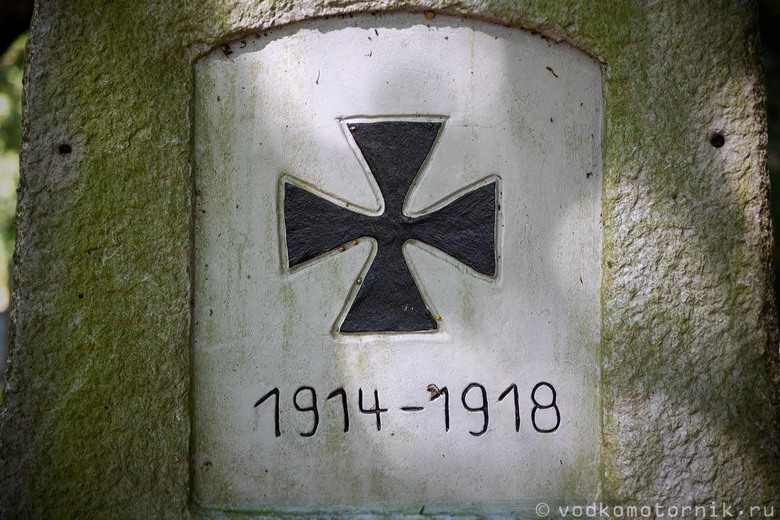 1914 - 1948