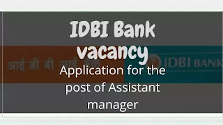 IDBI Bank Jobs 2021