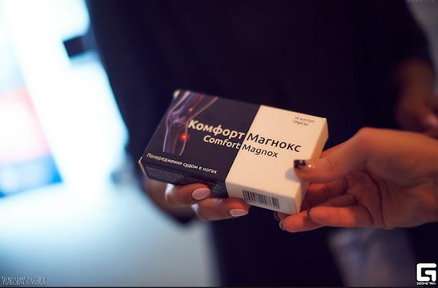 Компания Naveh Pharma: Защити себя и близких - добавь магния
