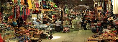 अल्मोड़ा बाजार