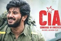 Comrade in America 2017 Malayalam Movie Watch Online