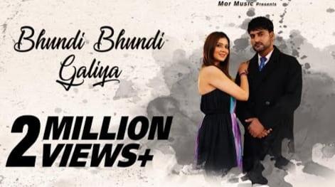 Bhundi Bhundi Galiya Lyrics in Hindi, Ajay Hooda, Haryanvi Songs Lyrics