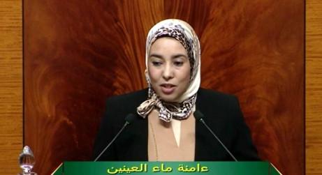 ماء العينين تترأس مجلس النواب في أول ظهور لها بكرسي الرئاسة بعد ضجة 'الطاحونة الحمراء'