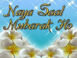 {#Naya Saal Mubarak+} Wishes