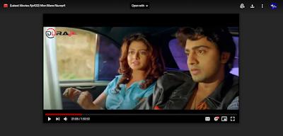 Mon Mane Na Indian Bangla Full Movie Watch