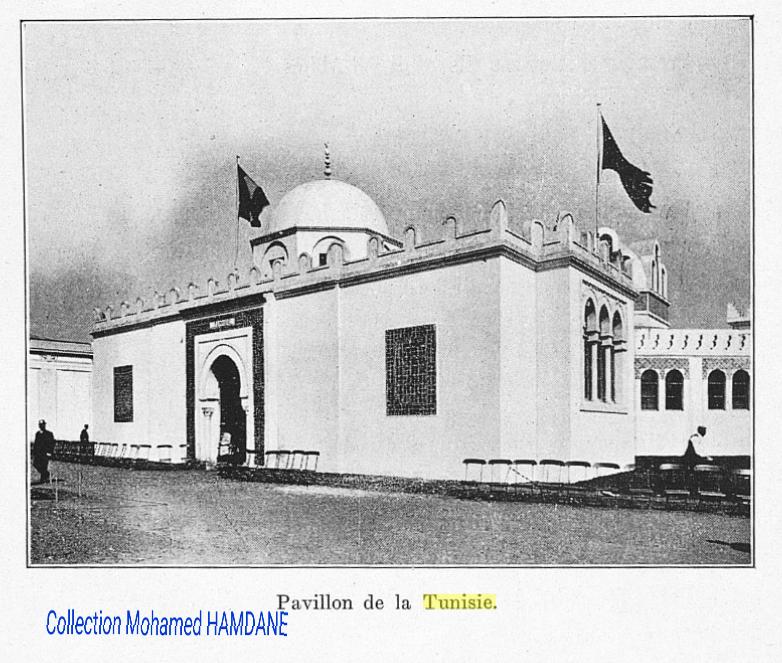 Culture et patrimoine de tunisie en images mohamed for Chambre de commerce franco britannique londres