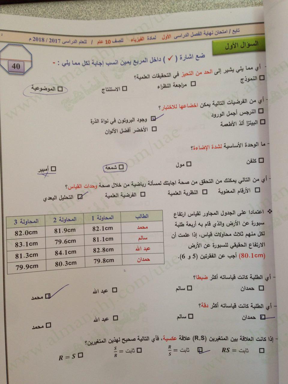 كتاب اللغة الانجليزية للصف الاول ثانوي pdf 2019