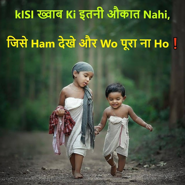 100+ top  Best Attitude Status In Hindi  pic