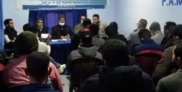 أولاد برحيل .. انتخاب أسامة الجواري رئيسا للشبيبة المحلية لحزب البام