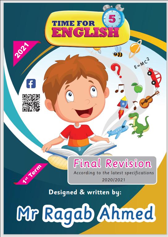 موضوعات تعبير للصف الخامس الابتدائي بالاجابات  النموذجية ترم أول إعداد مستر رجب احمد