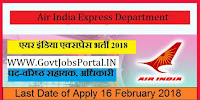 Air India Express Recruitment 2018 – 21 Senior Assistant, Officer
