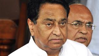 kamalnath-government-mp