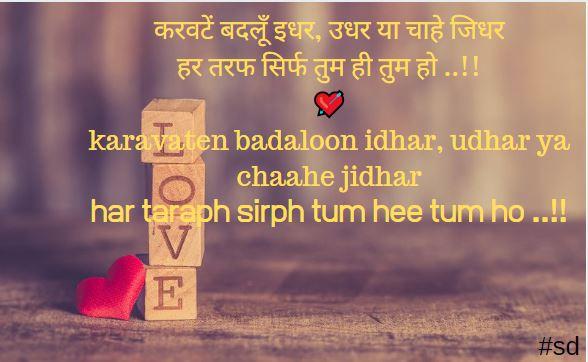 best hindi shayari of love