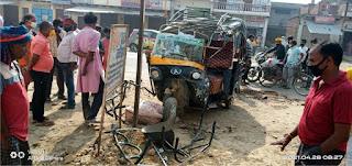 ट्रक व आटो की भिड़ंत में एक की हुई मौत, महिला समेत 4 की हालत गम्भीर  | #NayaSaberaNetwork