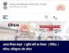Aadhar Card Address Update: Aadhar Card में अपना नया पता कैसे Update करे