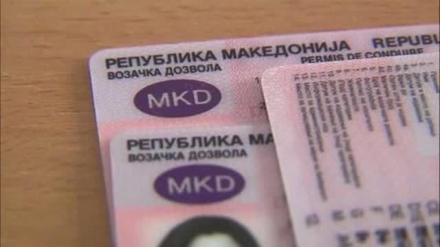 Mazedonier schreibt Führerschein nicht um - Anzeige