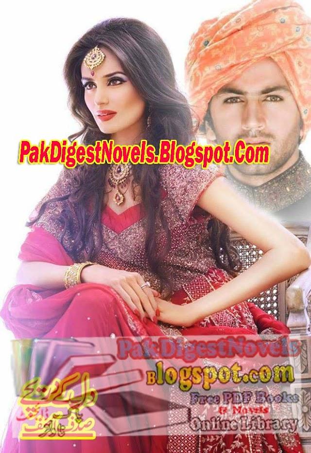Dil Kay Darichy Episode 26 Novel By Sadaf Asif Pdf Free Download