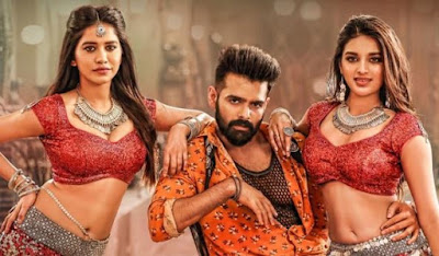 iSmart Shankar Movie teaser