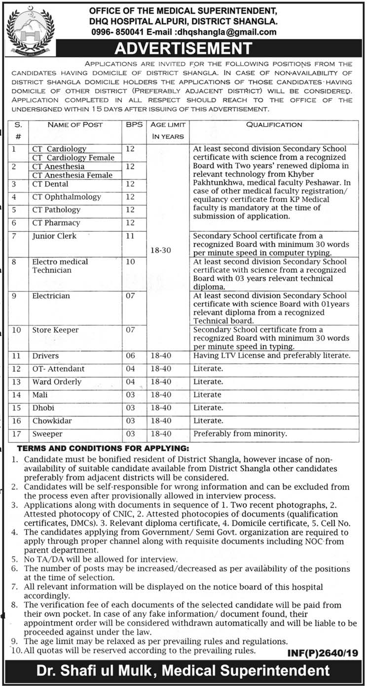 Government Jobs in District Headquarters Hospital Shangla