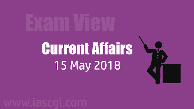 Current Affair 15 May 2018