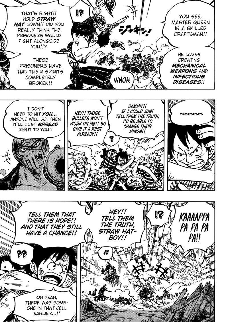 One Piece Manga Chapter 948 - Image 006