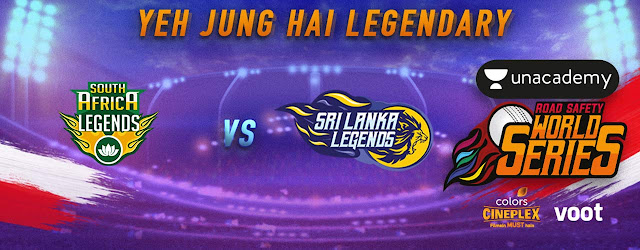 South Africa Legends Vs Sri Lanka Legends RSWS 2020 Match no 5