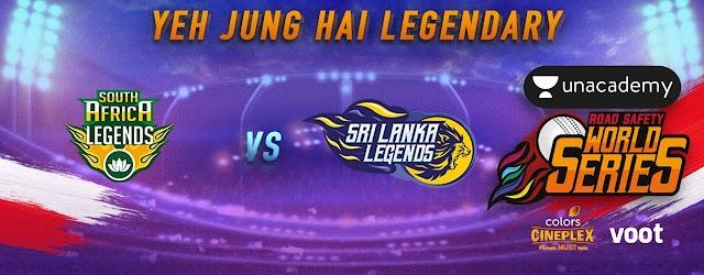 South Africa Legends Vs Sri Lanka Legends RSWS 2020 Match no 5
