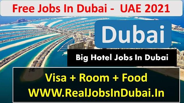 W Dubai The Palm Hotel Jobs In Dubai  UAE 2021