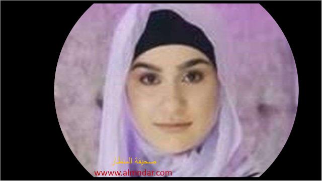 مقتل طالبة لبنانية ضربا بالرصاص في بريطانيا