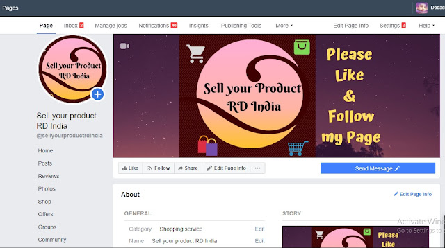 Sell your product RD India