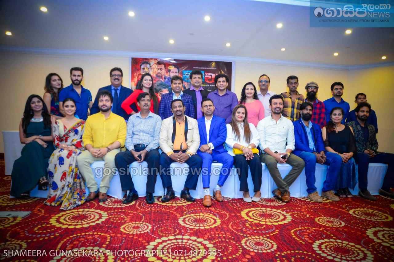 21 film muhurath ceremony