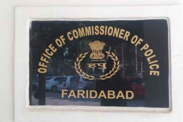 faridabad-police-commissioner-sajay-kumar-nodal-officer-law-and-order