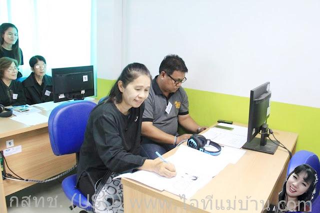 คณะกรรมการกิจการกระจายเสียง, กสทช,uso,ยูโซ,ไอทีแม่บ้าน,ครูเจ,โครงการรัฐบาล,รัฐบาล,วิทยากร,ไทยแลนด์ 4.0,Thailand 4.0,ไอทีแม่บ้าน ครูเจ, ครูรัฐบาล