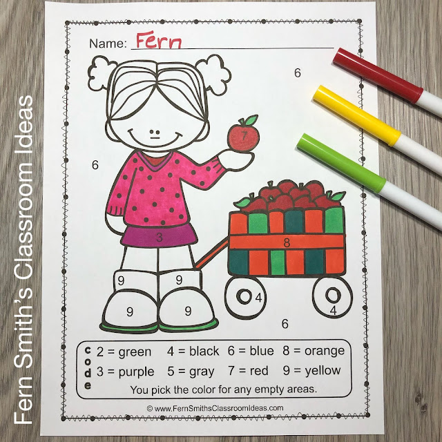 Fall Color By Code Kindergarten Know Your Numbers and Know Your Colors Bundle #FernSmithsClassroomIdeas