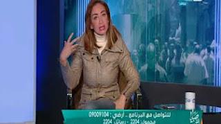 برنامج صبايا الخير حلقة الثلاثاء 14-3-2017 مع ريهام سعيد