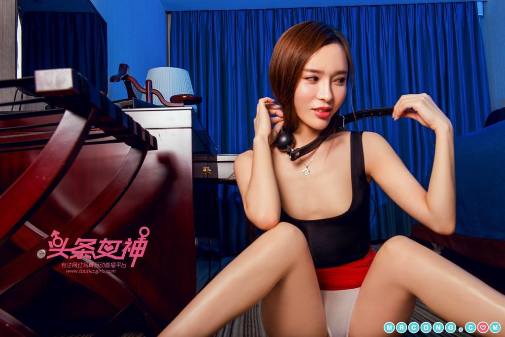 Image TouTiao-2017-12-16-Ai-Xiao-Qing-MrCong.com-022 in post TouTiao 2017-12-16: Người mẫu Ai Xiao Qing (艾小青) (32 ảnh)