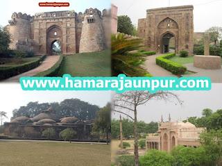 जौनपुर का ऐतिहासिक एवम् धार्मिक महत्व