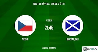 «Чехия» — «Шотландия»: прогноз на матч, где будет трансляция смотреть онлайн в 21:45 МСК. 07.09.2020г.