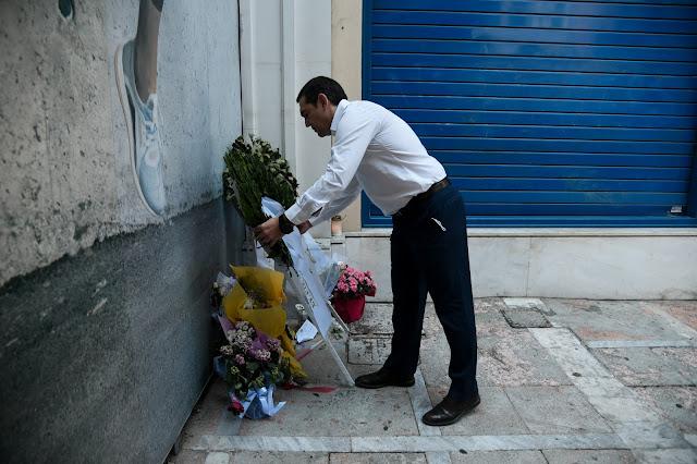 Αλέξης Τσίπρας: Τιμούμε και σήμερα όπως και κάθε χρονιά, εδώ και δέκα χρόνια, τη μνήμη των συμπολιτών μας, που έχασαν άδικα τη ζωή τους – VIDEO & ΦΩΤΟ