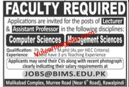 Barani Institute Jobs 2020 For Lecturer, Assisran Professor Latest