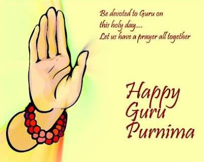 Happy Guru Purnima Messages SMS Status 2017