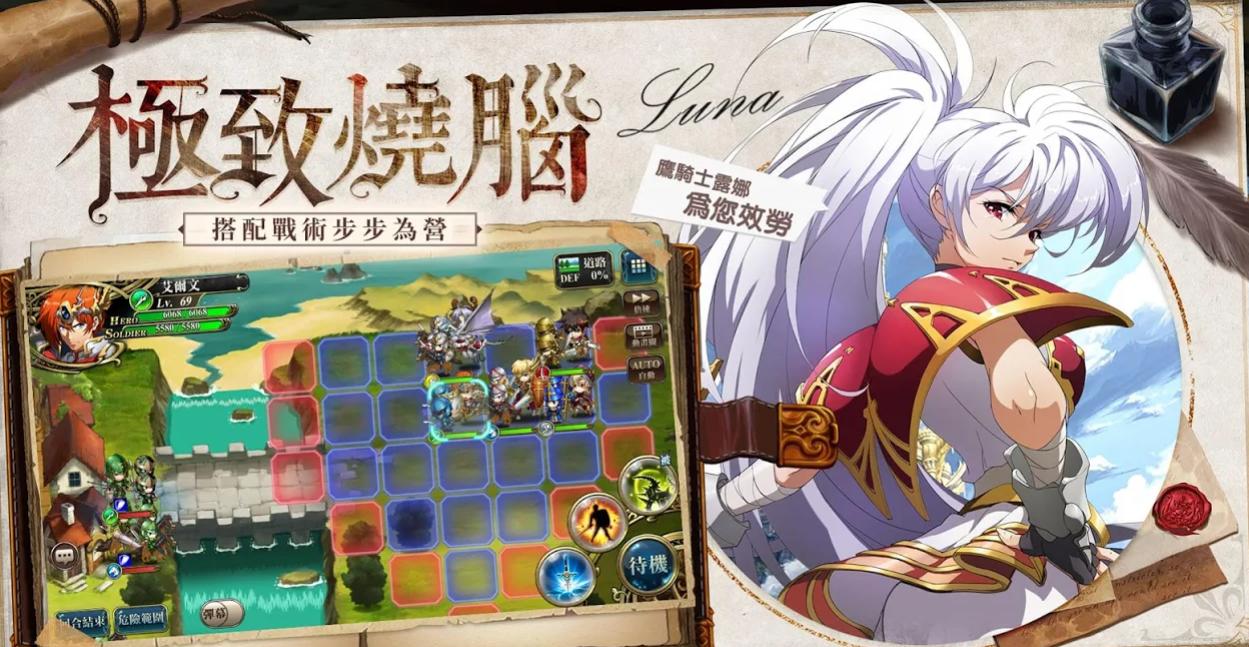 【夢幻模擬戰】兌換碼/序號