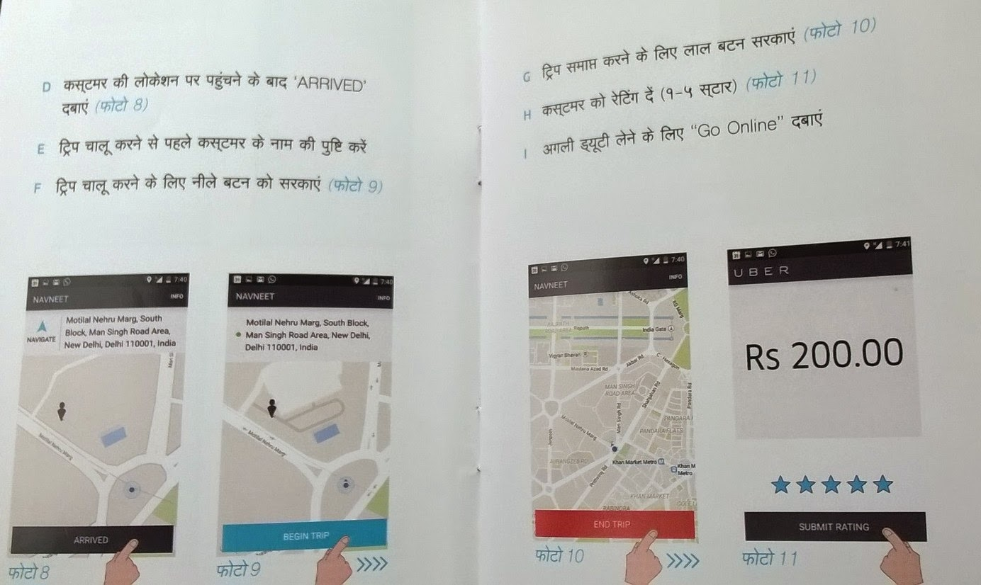 Uber Partner Guide for Customer and Partner Drivers in INDIA