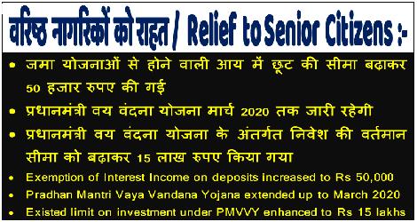 relief-to-senior-citizens