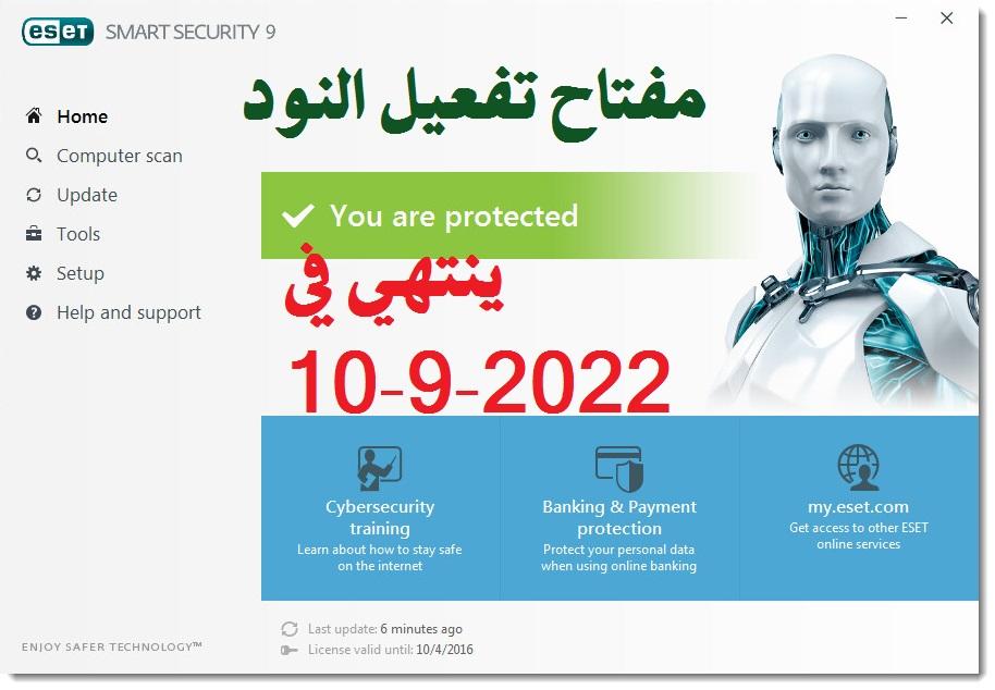 مفاتيح النود 2022,موقع مفاتيح النود,مفاتيح النود مدى الحياة,مفاتيح النود 12,مفاتيح نود 2020,مفاتيح نود 32 2020,مفاتيح النود فيس بوك,مفاتيح,النود,تفعيل,انتي فايروس,برنامج,سريال,الحماية من الفيروسات,تفعيل برنامج eset nod32,مفاتيح نود,نود,eset سيريال,رابط تحميل eset smart من موقعه,مفاتيح نود2020,مفاتيح برنامج النود,تحميل,انترنت,كيفية تثبيت nod32,كراك,تفعيل النود,تحميل eset nod32 antivirus مع الكراك,تفعيل,برنامج,مفتاح,تحميل,سريال,النود,سيريال,الحماية,مفاتيح,سيريال النود حتى 2020,احدث سيريال النود 32 مفاتيح النود اصليه مفاتيح النود 2020 مفاتيح النود مدى الحياة مفاتيح النود 2020 مفاتيح النود 10 مفاتيح النود مدى الحياة 2020 مفاتيح النود 2021 مفاتيح النود متجددة يوميا مفاتيح النود متجدد يوميا مفاتيح وتحديثات النود مفاتيح النود بالتاريخ والساعه مفاتيح النود جديدة ومحدثة باستمرار مفاتيح النود بتاريخ اليوم والساعة مفاتيح النجاح مفاتيح النود موبايل مفاتيح النود متجددة مفاتيح النود محدثه بتاريخ الساعه مفاتيح النود مدى الحياة للاندرويد مفاتيح النود للموبايل مفاتيح النود للاندرويد مفاتيح النود للكمبيوتر مفاتيح النود 8 مفاتيح النود 9 2020 مفاتيح النود 8 2018 مفاتيح النود فيس مفاتيح النود انتي فيروس بتاريخ الساعة مفاتيح النود 2018 فيس بوك مفاتيح النود انتي فايروس مفاتيح النود 32 فيس بوك مفاتيح النود انتي فيروس مفاتيح النود 64 فيس بوك مفاتيح النود بتاريخ الساعة مفاتيح النود على الفيس مفاتيح النود على الفيس بوك مفاتيح النود 6 مفاتيح النود 6 بتاريخ الساعة صفحة مفاتيح النود مفاتيح النود سمارت سكيورتي 9 مفاتيح النود سمارت سكيورتي مفاتيح النود سيريال مفاتيح النود حتى الساعة مفاتيح النود حتى 2020 مفاتيح النود 7 مفاتيح النود 7 2020 مفاتيح النود 7 مدى الحياة مفاتيح النود بتاريخ اليوم حتى 2018 مفاتيح النود جديدة جلب مفاتيح النود مفاتيح تفعيل النود مفاتيح ترخيص النود مفاتيح تفعيل النود 2018 مفاتيح تحديث النود مفاتيح تنشيط النود مفاتيح النود بتاريخ اليوم facebook مفاتيح النود بتاريخ الساعة 2018 مفاتيح برنامج النود مفاتيح برنامج النود بتاريخ اليوم مفاتيح النود الاصلية مفاتيح النود اصليه تفعيل النود سيريالات النود مفاتيح النود 11 مدى الحياة مفاتيح النود 12.1.34.0 مفاتيح النود 11 2020 مفاتيح النود